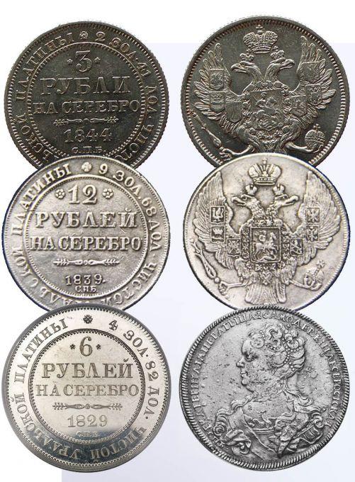 Скупка монет в Санкт-Петербурге